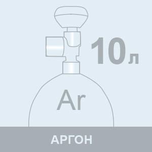 Заправка аргоном 10л